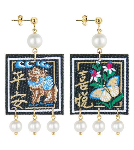 dog-and-butterfly-pearl-stone